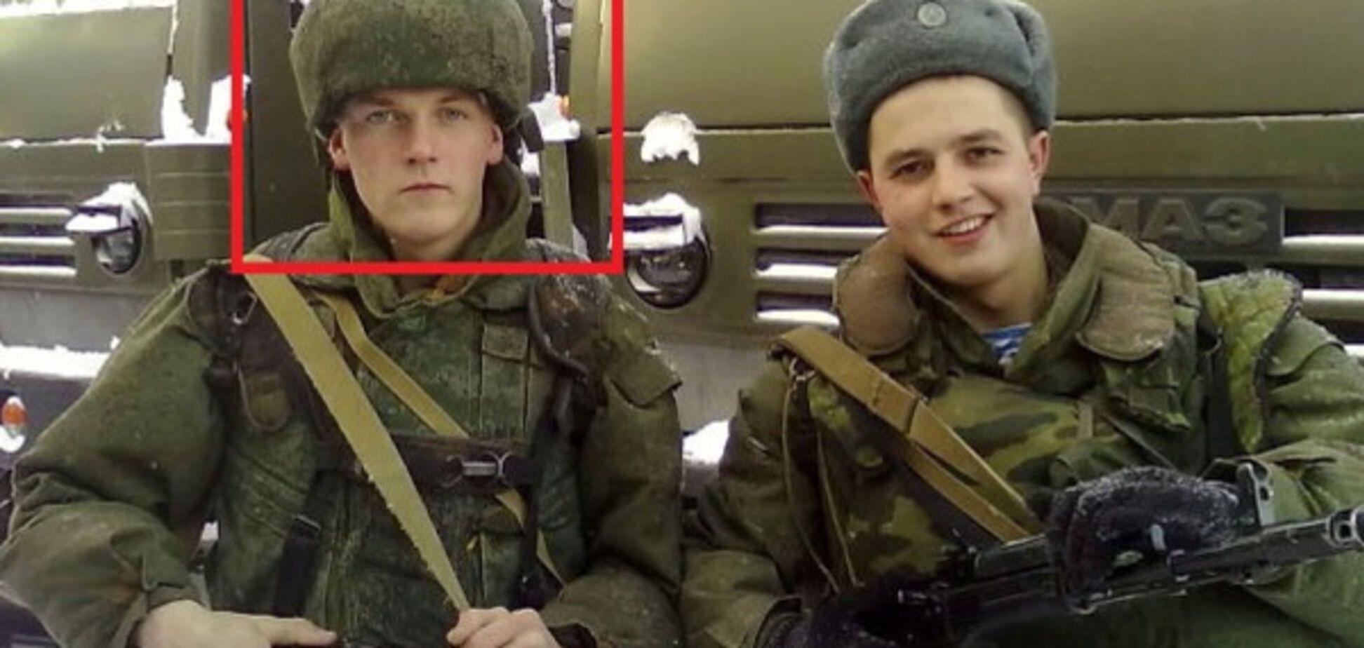 Росіянин Іван Сисоєв