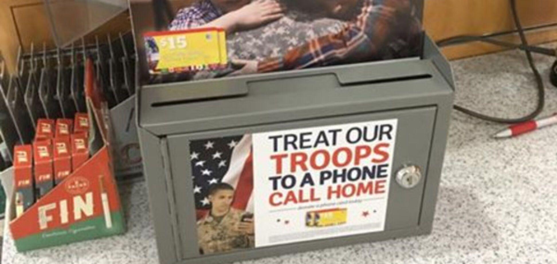 Ящик для пожертвований на солдат в США