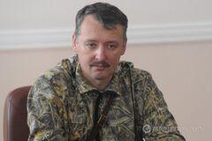 'Г**дон чекав свого часу': Стрєлков побачив заміну ватажкові 'ЛНР'