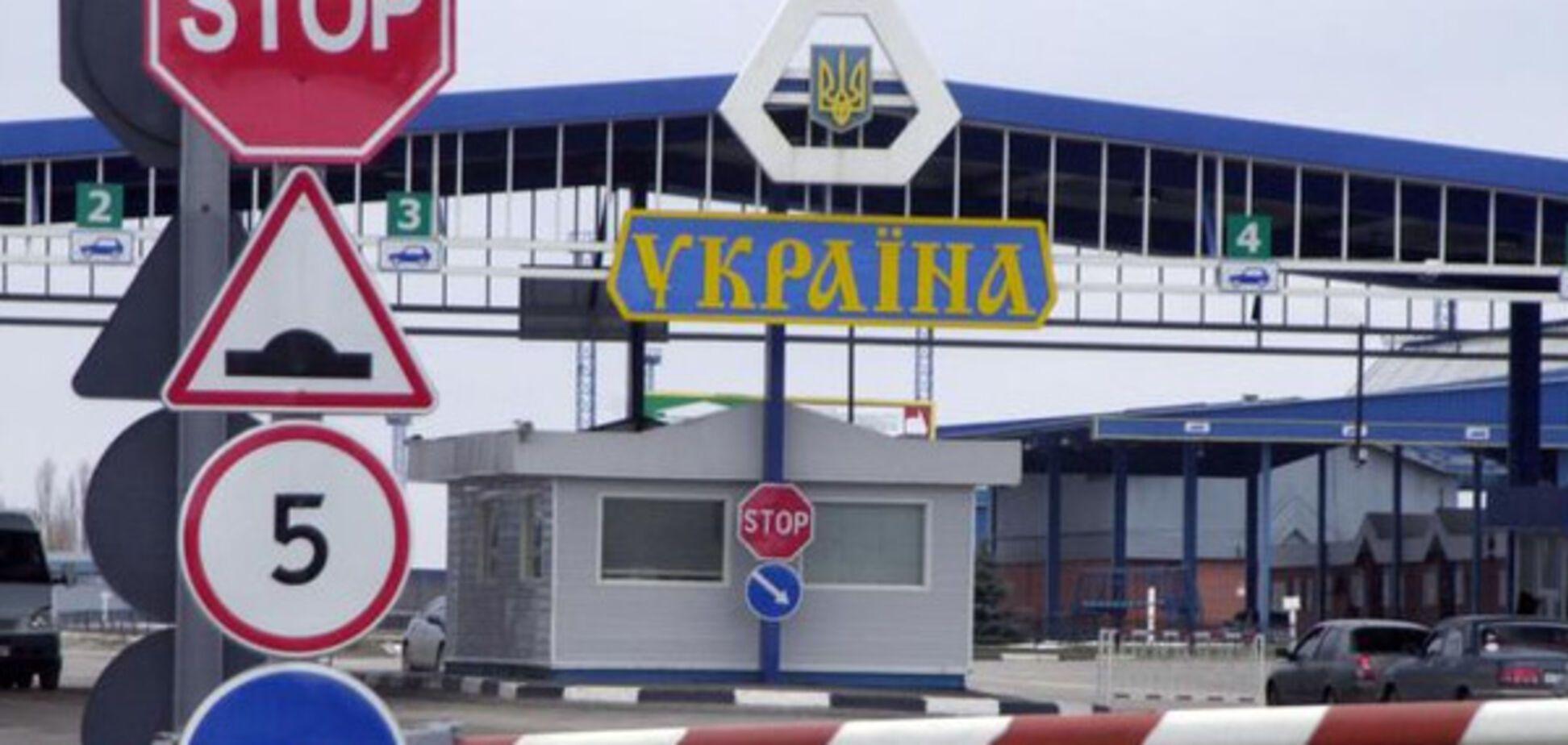 Устали от мучений: две россиянки с ребенком попросили убежища в Украине
