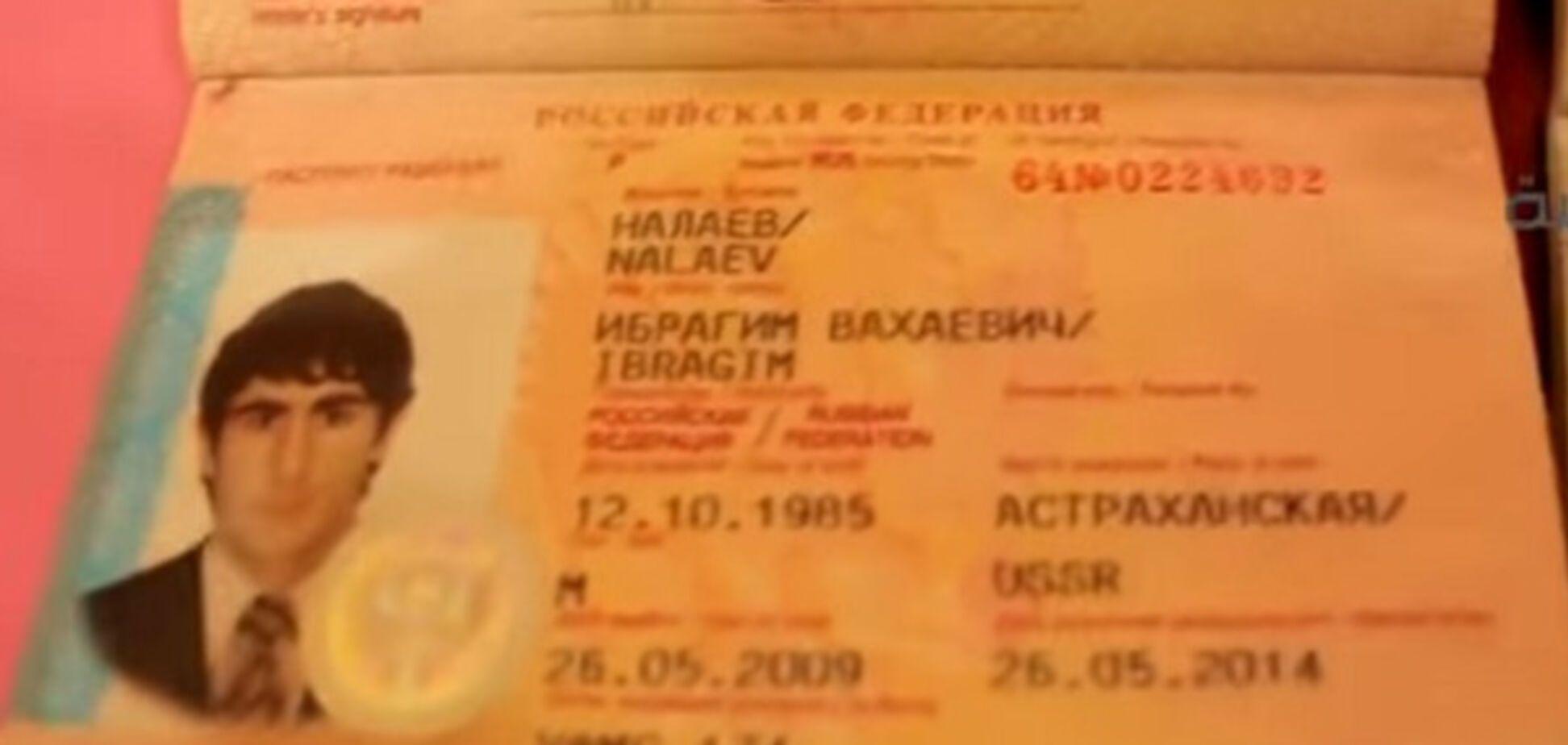 Паспорт боевика ИГИЛ