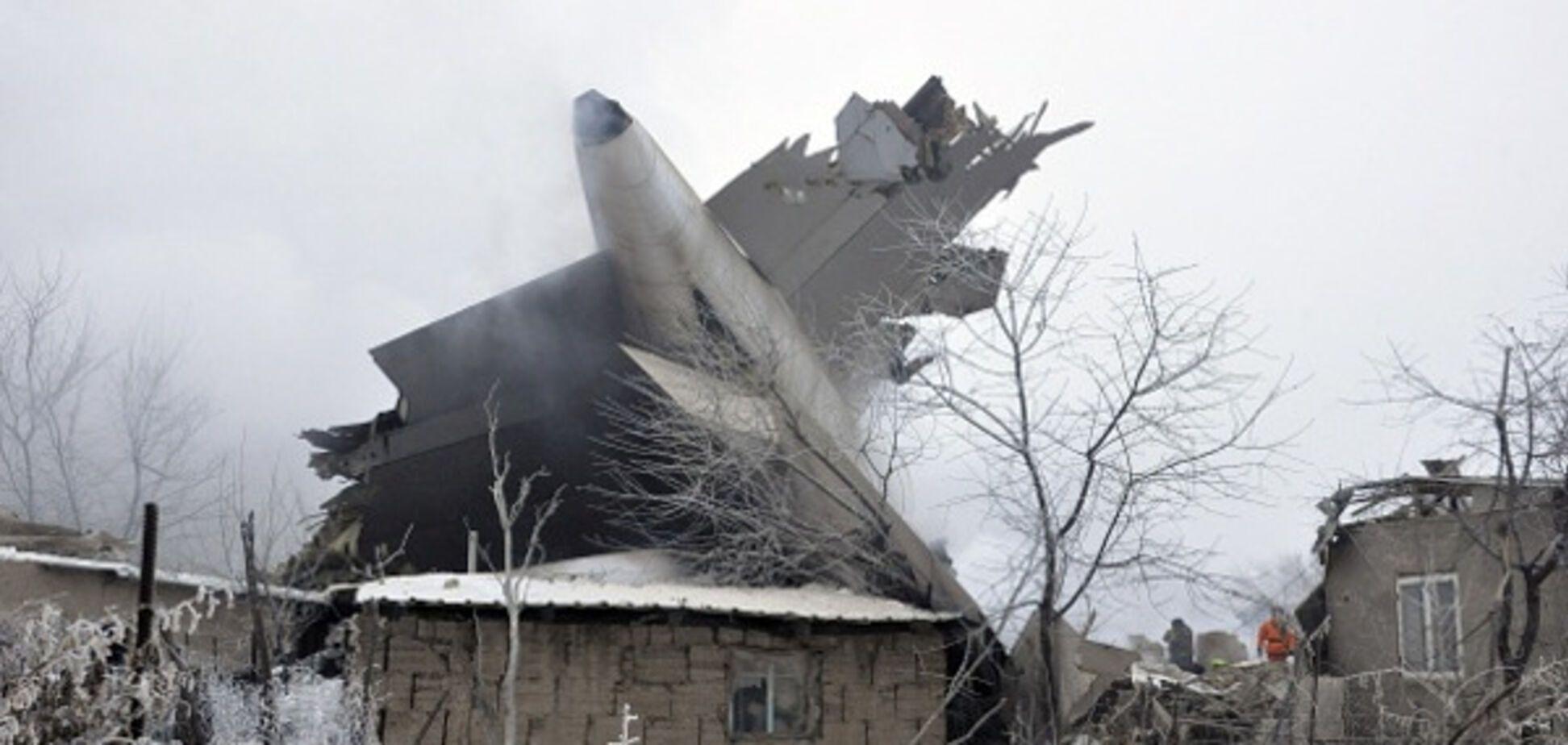Крах Boeing-747 в Киргизстані