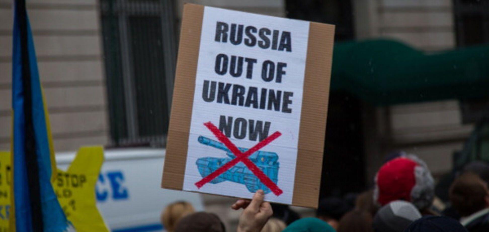 сша митинг против россии