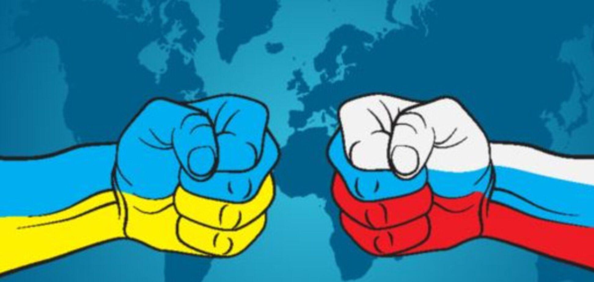 Украина Россия примирение компромисс