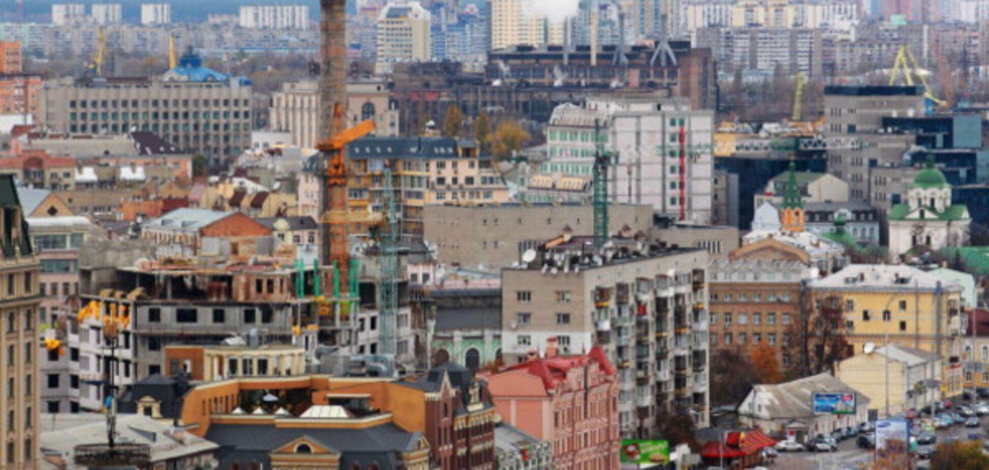 Вид на Київ