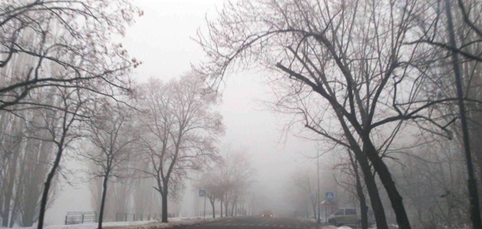 Туман у Києві: синоптики розповіли, коли чекати прояснення