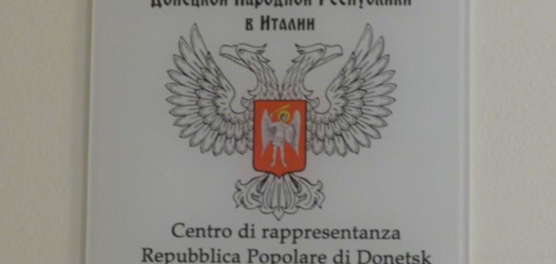 ДНР Італія