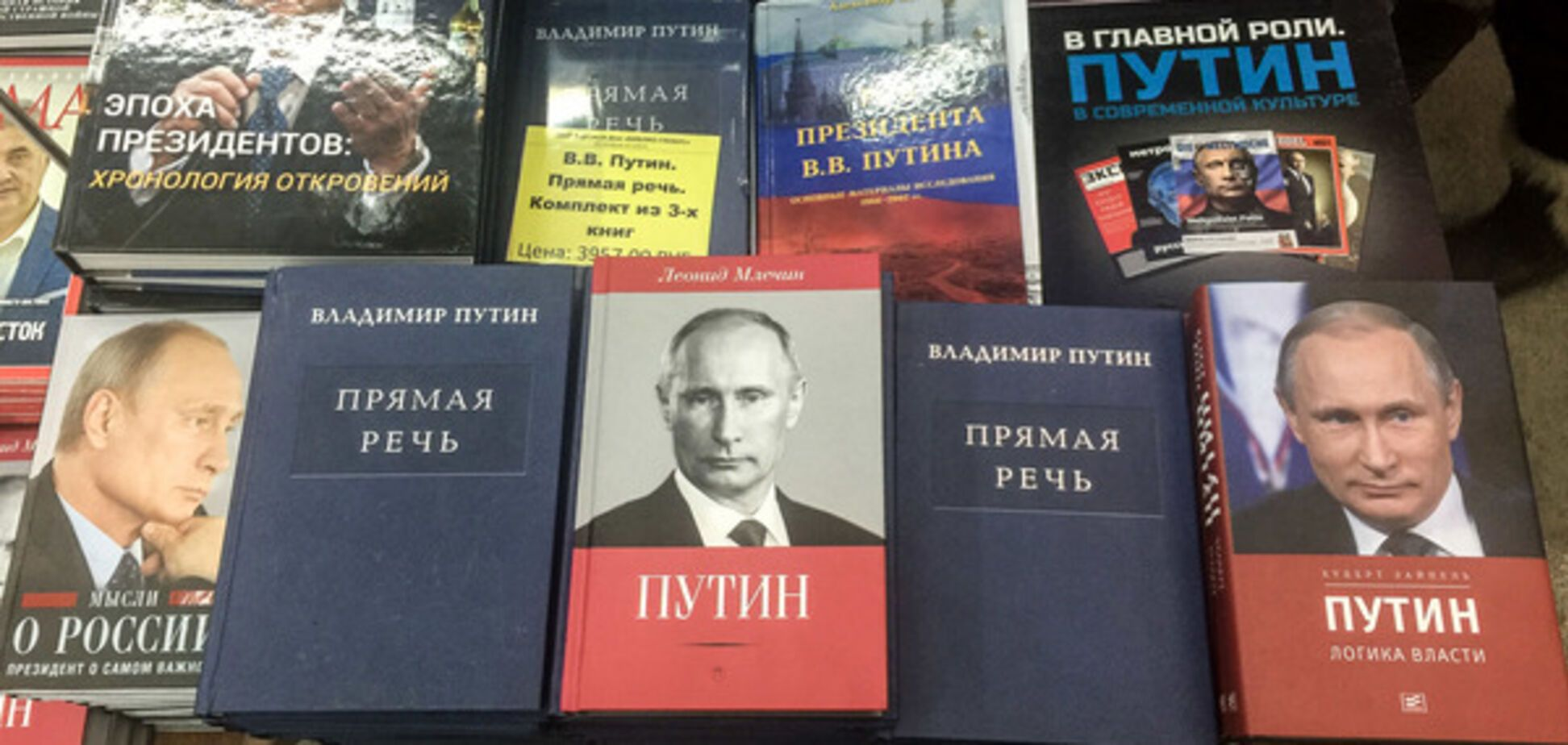 РЕН-ТВ креативит: российский книжный ад