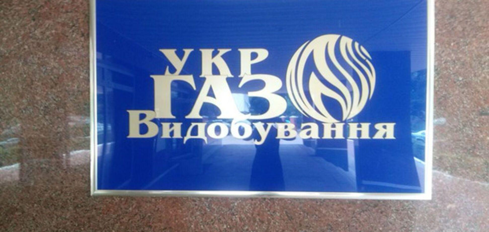 'Чудес не буває': Прохоренко пояснив майже нульове зростання видобутку українського газу