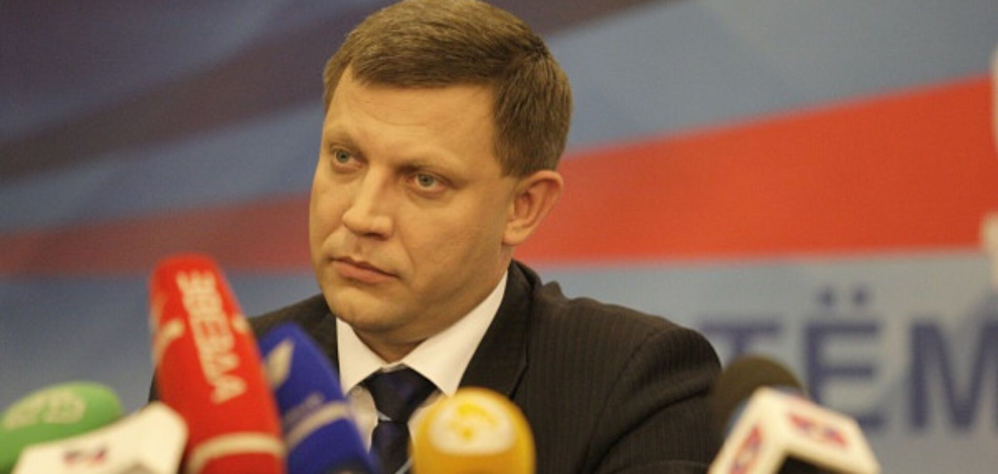 Главарь \'ДНР\' Александр Захарченко
