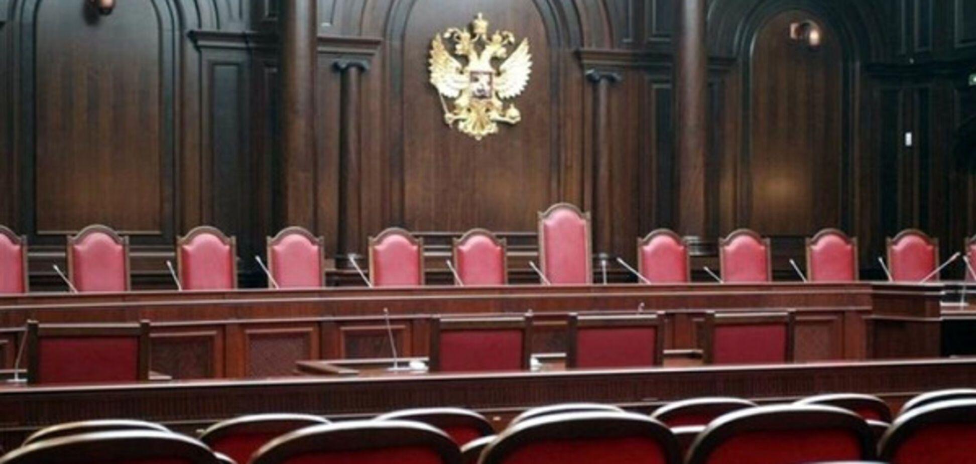 Констіуціонний суд Росії