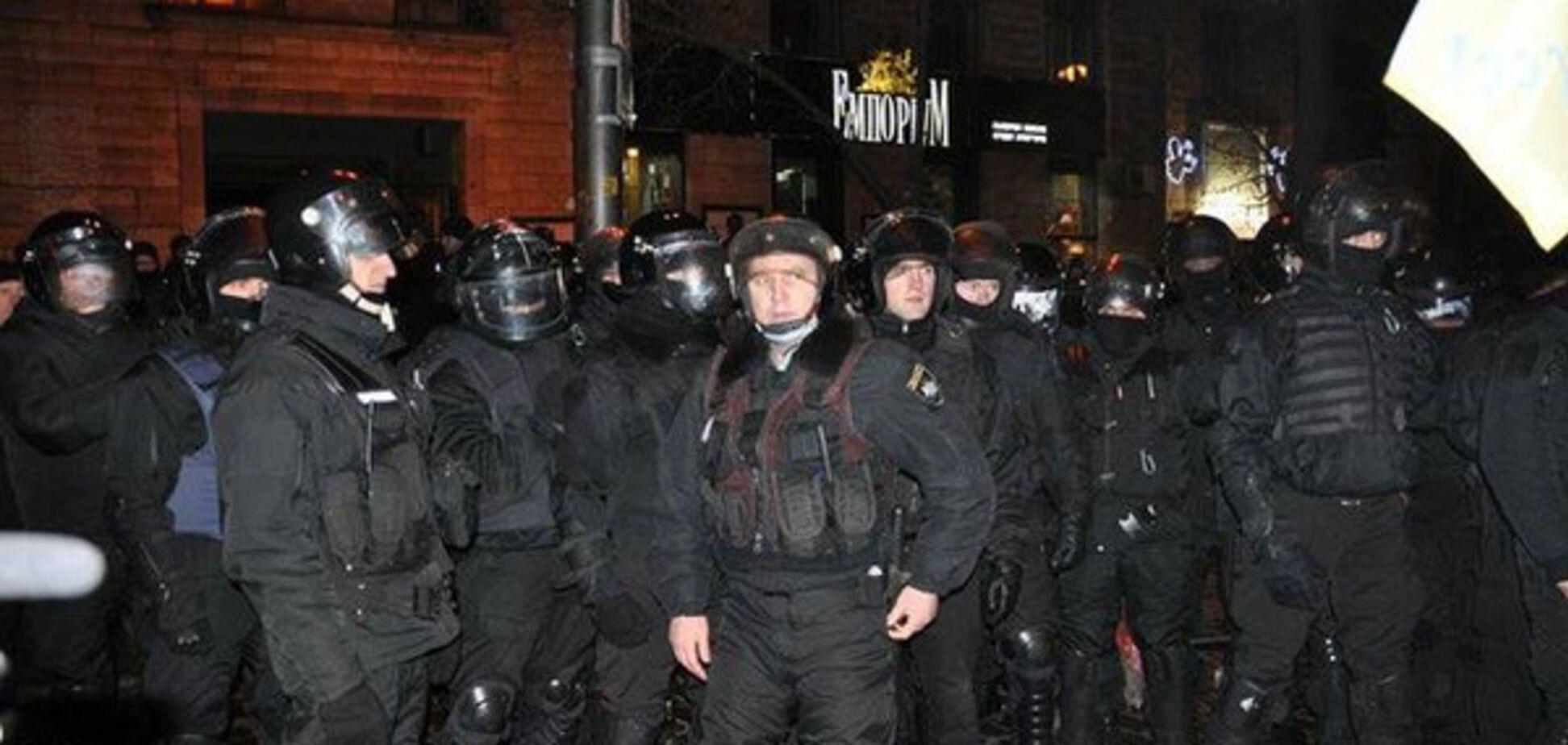 Потасовка на Грушевского