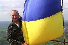 Мирослав Гай