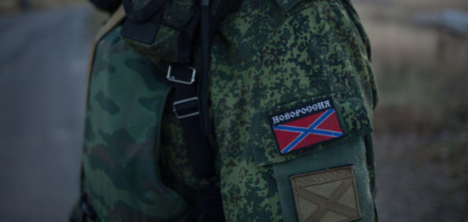 АТО Донбас