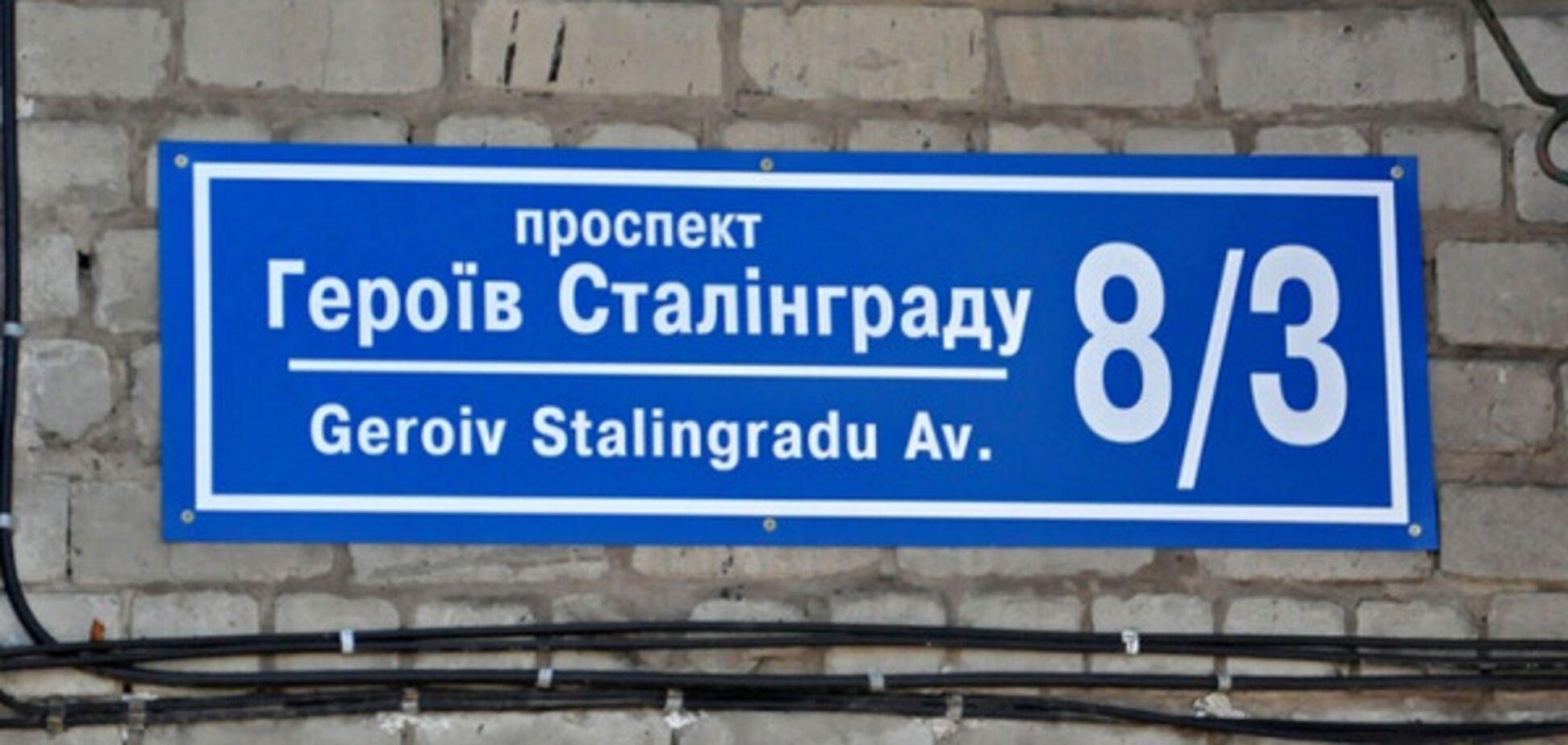 Героев Сталинграда Харьков