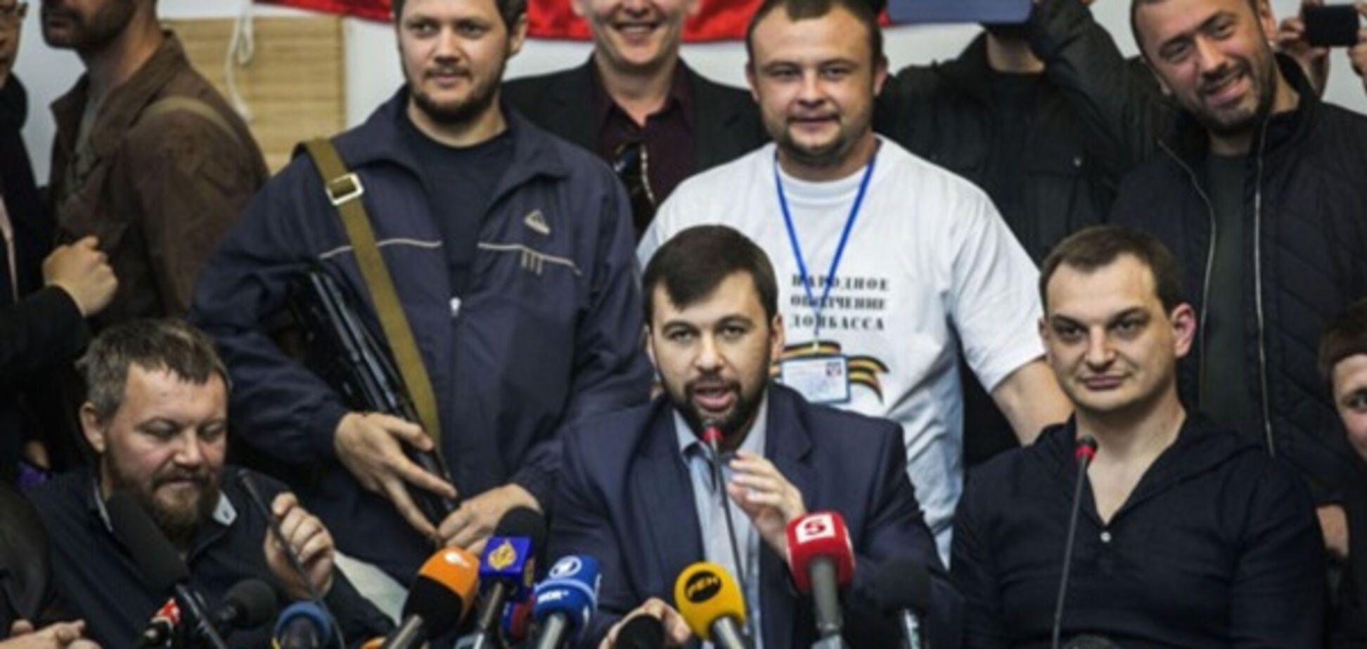 сепаратисти України