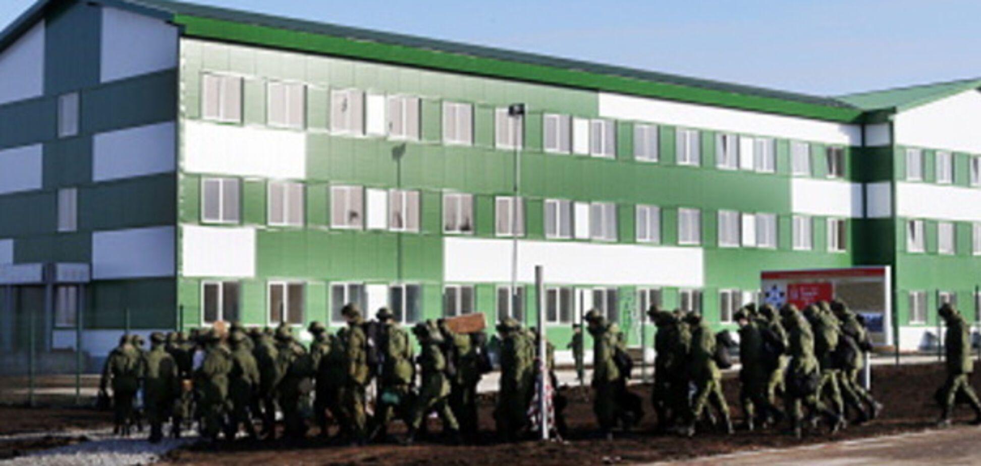 Військова база РФ у Ростові