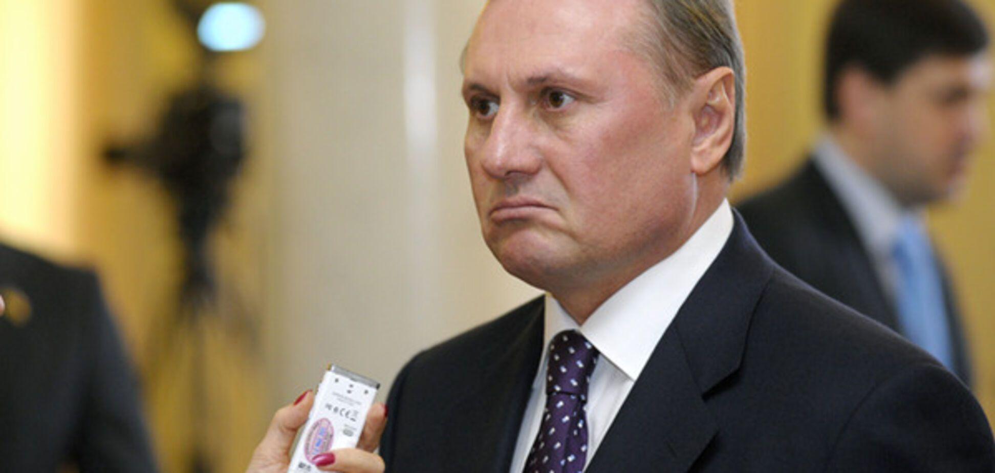 Алексанлр Ефремов