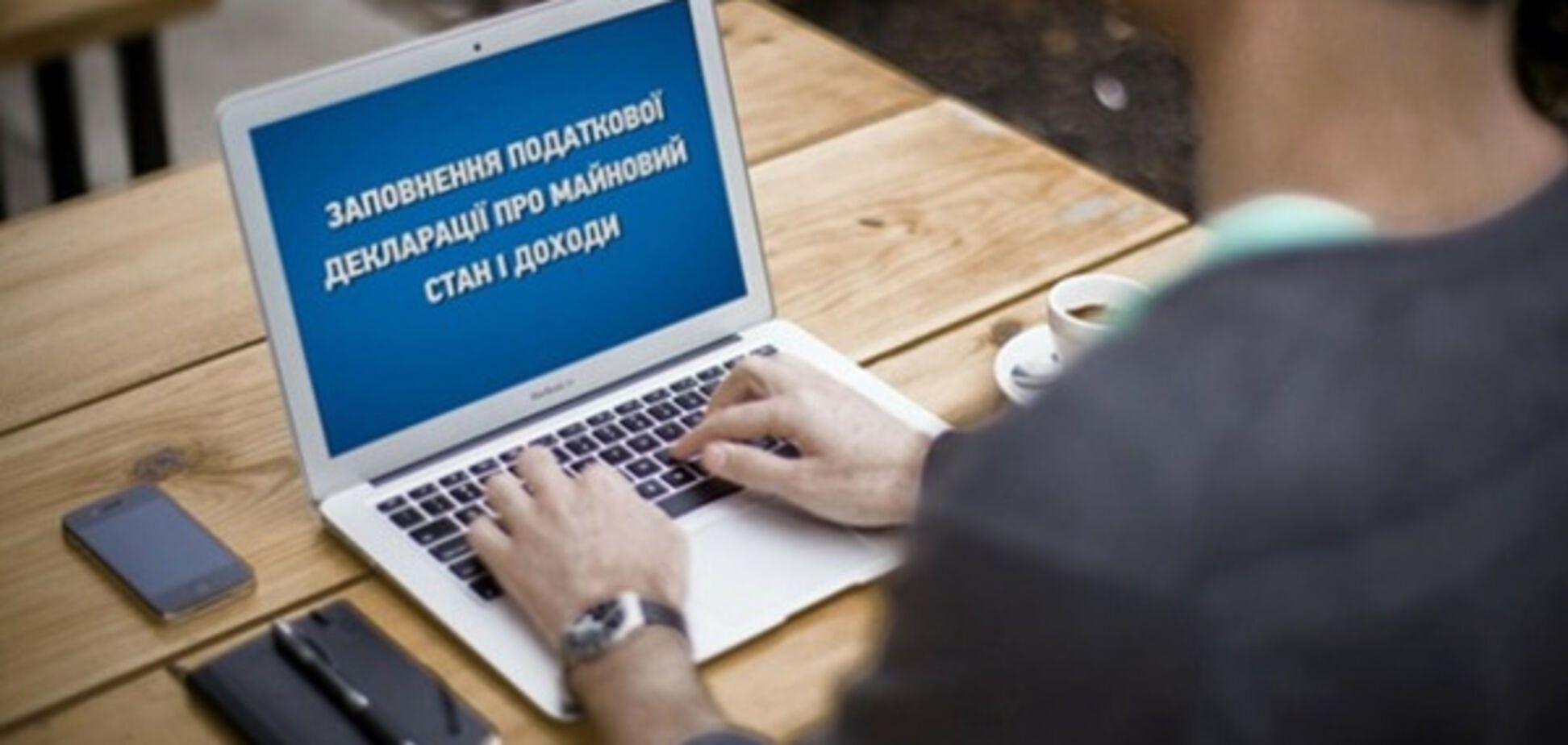 Электронные декларации