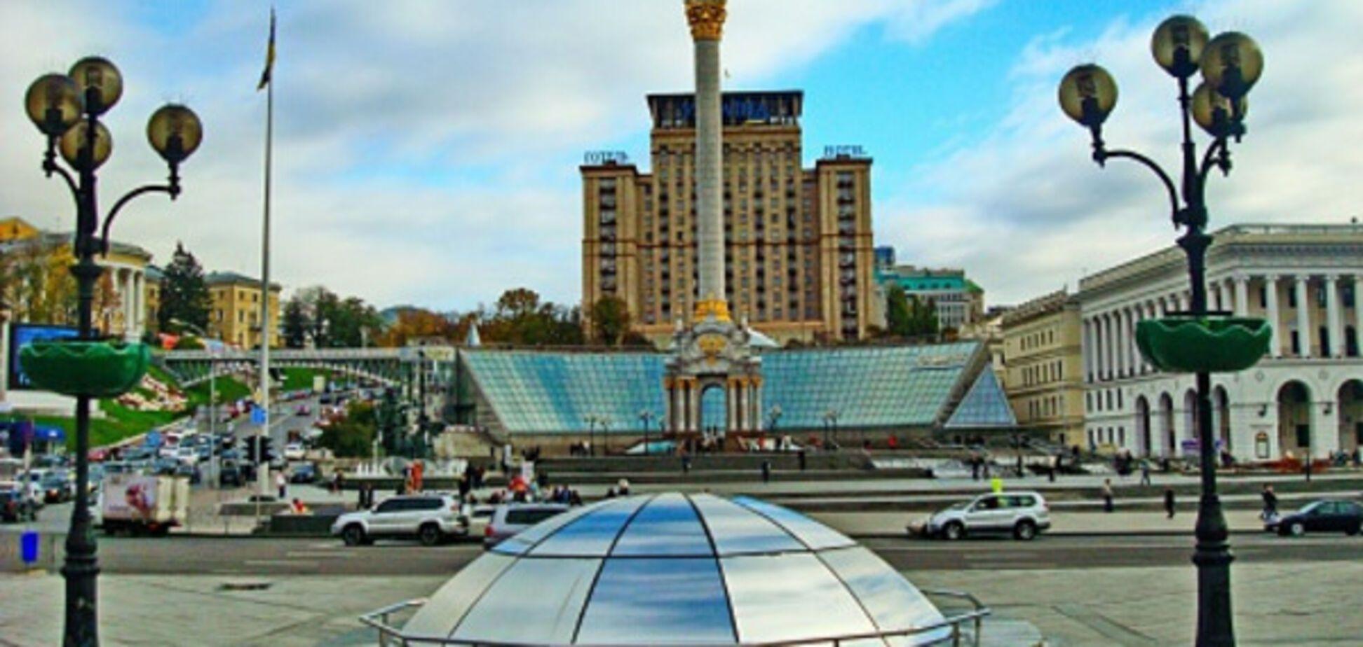 майдан киев