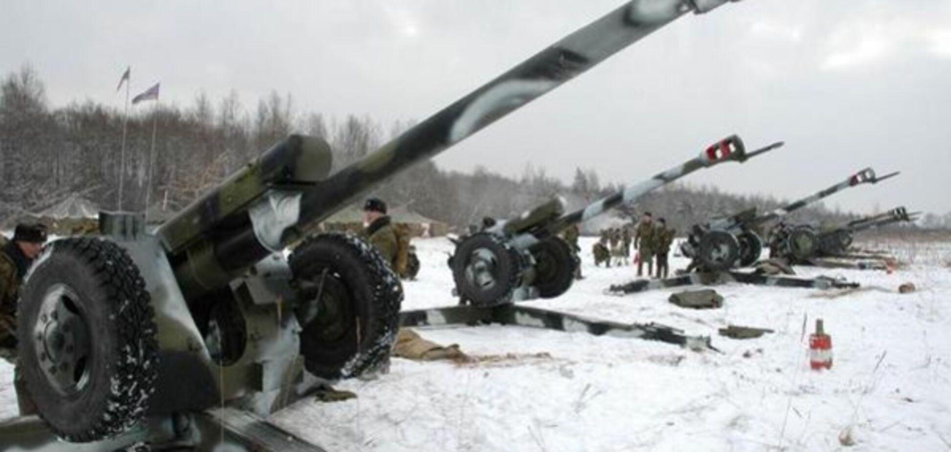 Російська артилерія