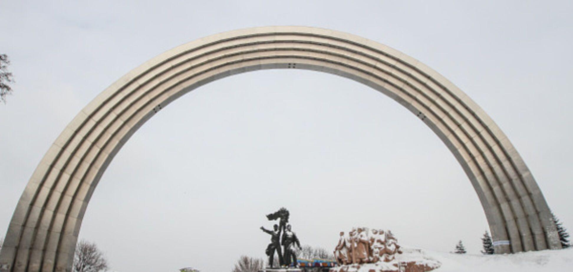Арка \'Дружбы народов\' в Киеве
