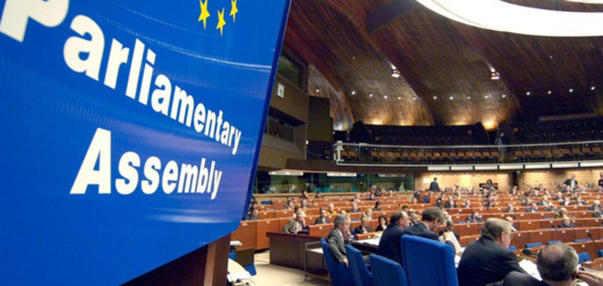 В ПАСЕ обеспокоены правами человека в Украине из-за люстрации