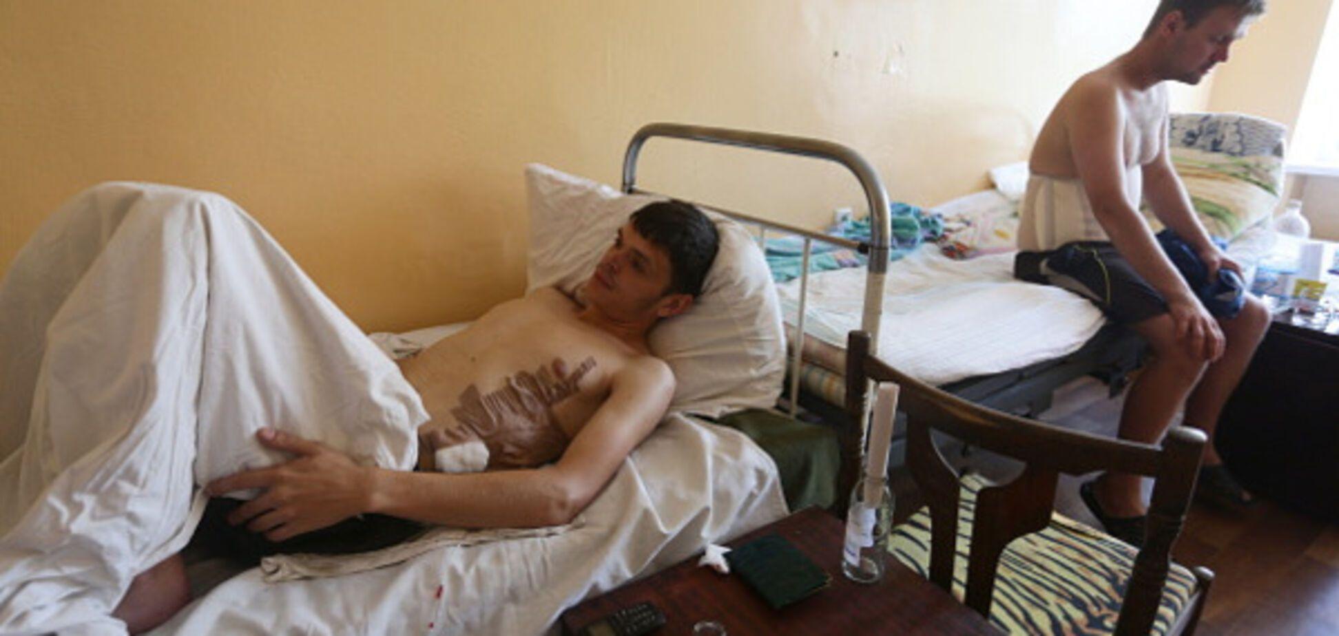 ДНР больница