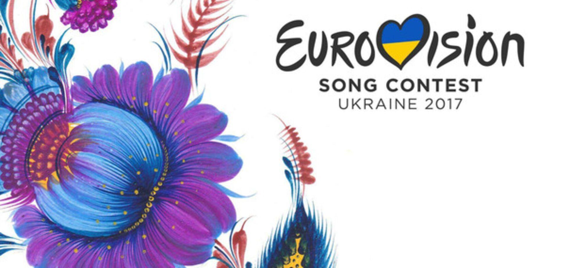 Євробачення-2017: названо кращого представник України