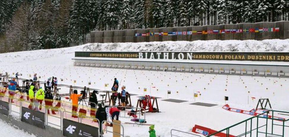 чемпіонат Європи з біатлону