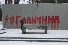Осквернення польського кладовища