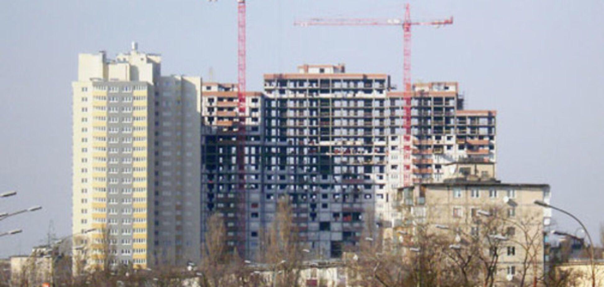 Недвижимость Киева