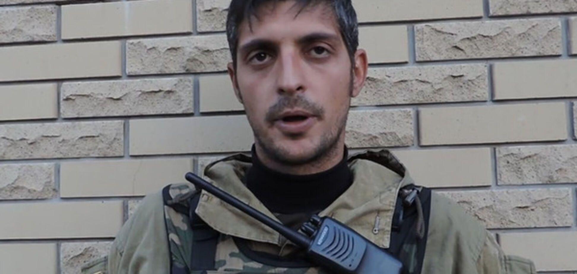 терорист Гіві