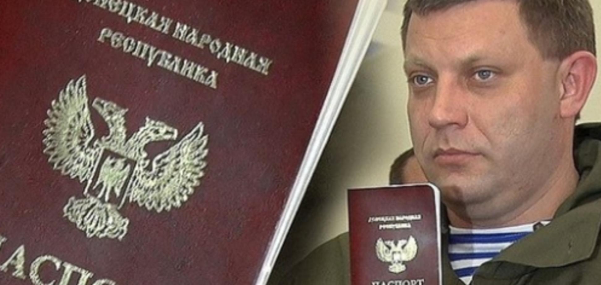 Тільки з паспортом України! Росія поставила заслін \'громадянам ДНР\'