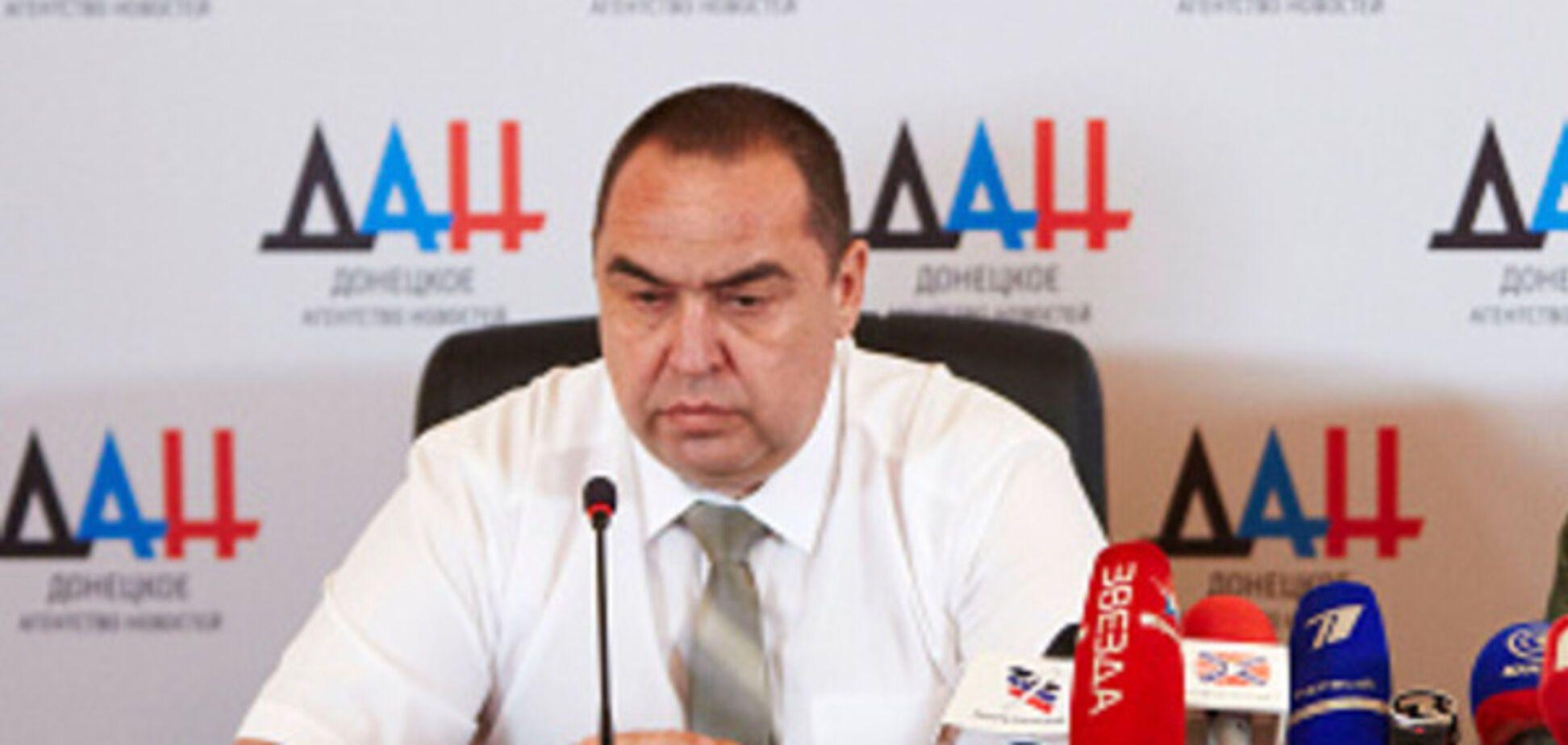 Ігор Плотницкий
