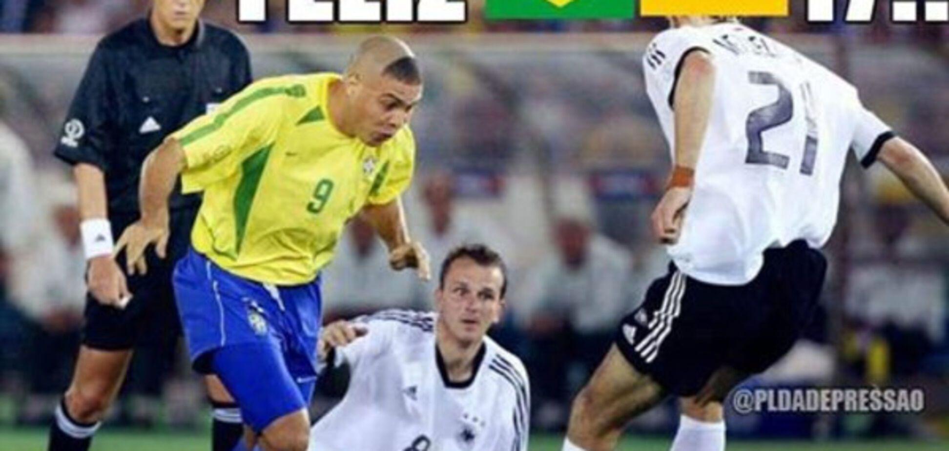 Германия Бразилия