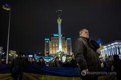 Євромайдан в Україні