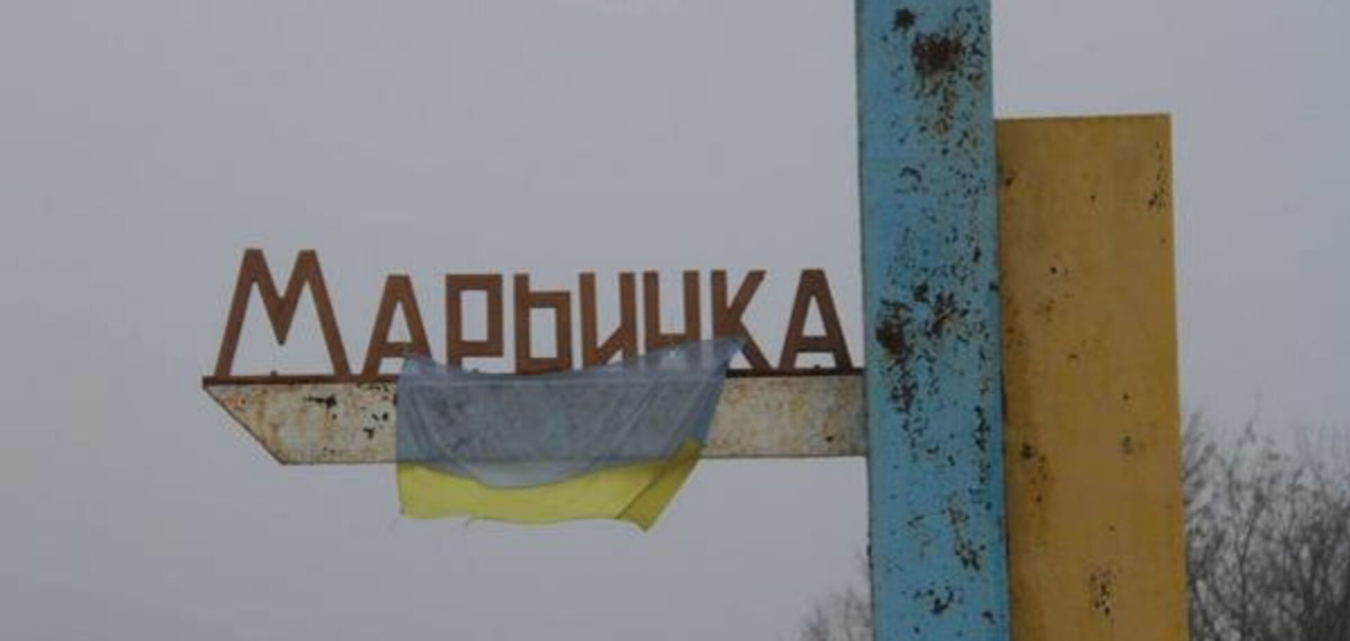 Гибель двух бойцов ВСУ под Марьинкой: названа официальная версия следствия