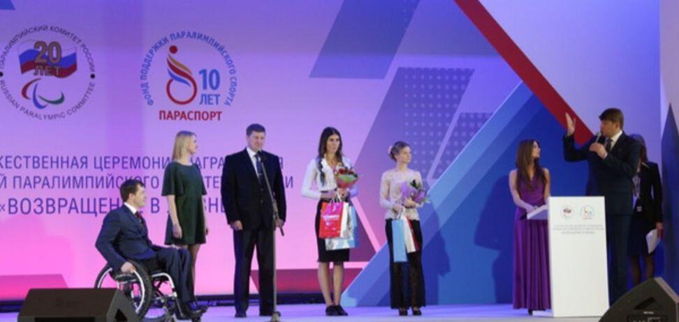 Росії заборонили брати участь у відборі до Паралімпійських ігор-2018