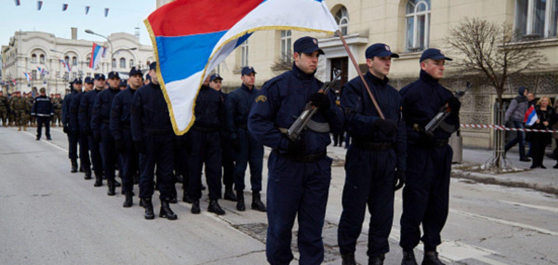 боснійські серби день прапора