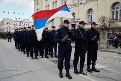 боснийские сербы день флага