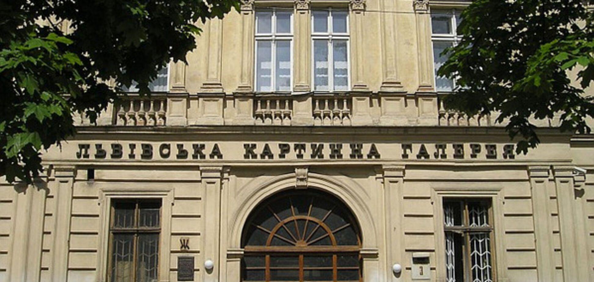 Львівська галерея
