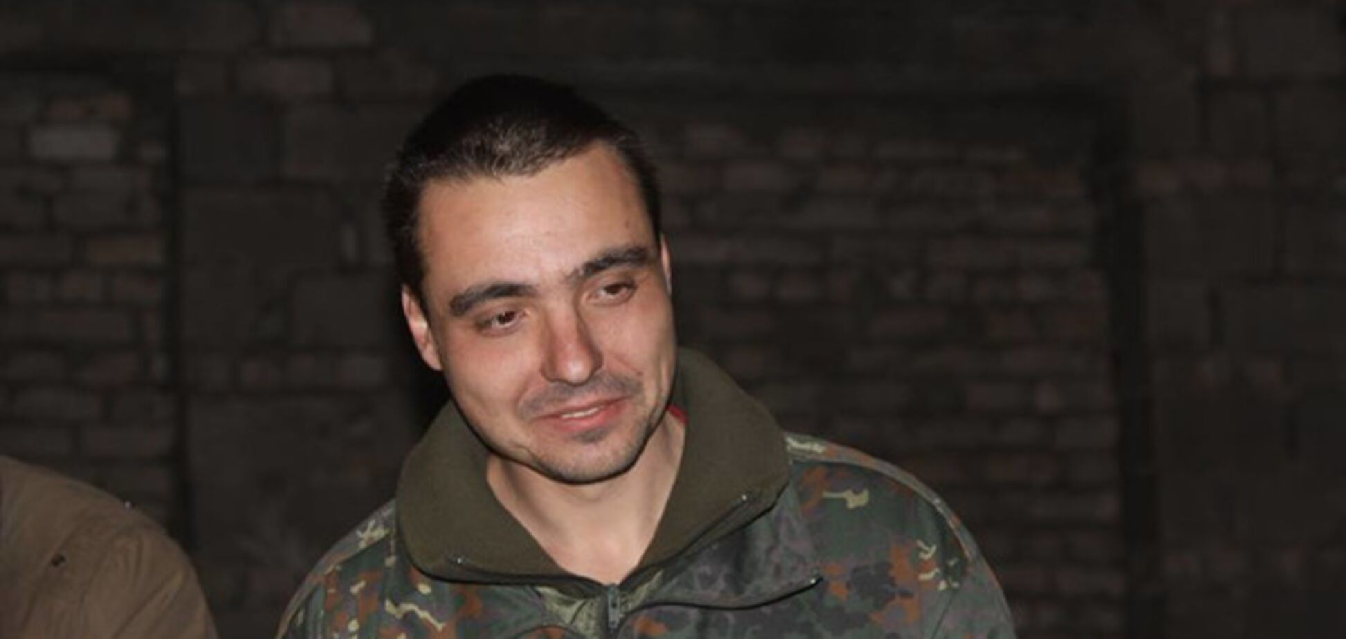 Иван Начовный