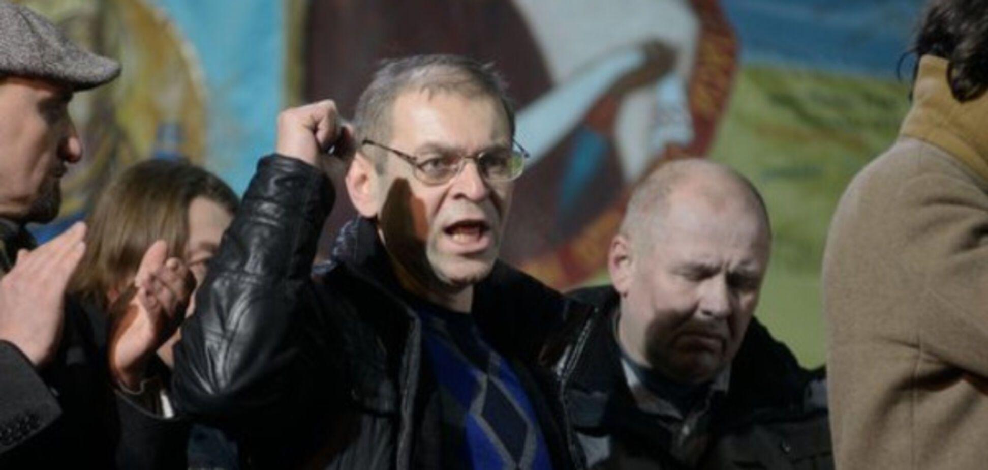 Пашинський на Майдані