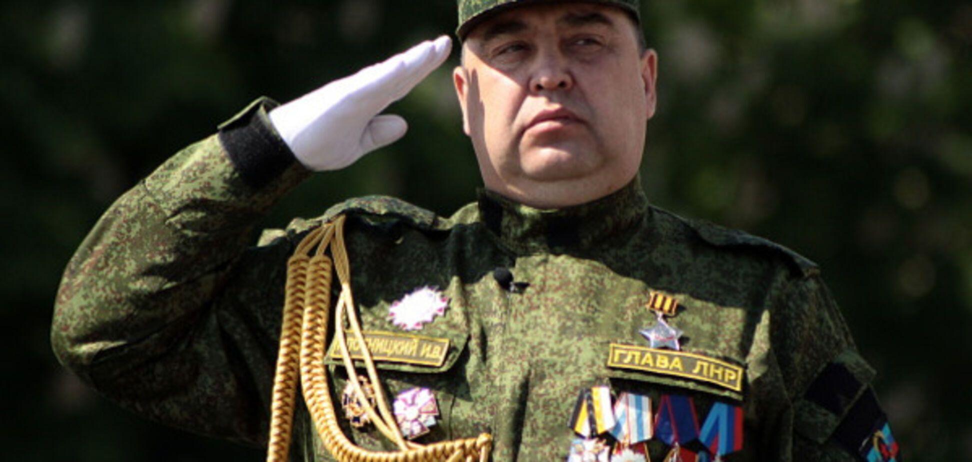 главарь луганских террористов