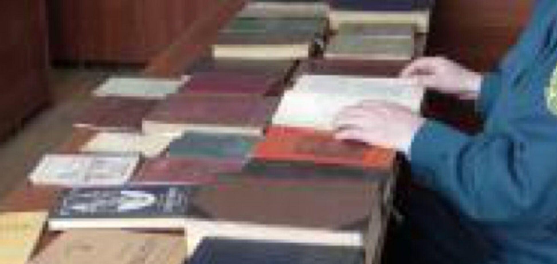 Изъятые книги
