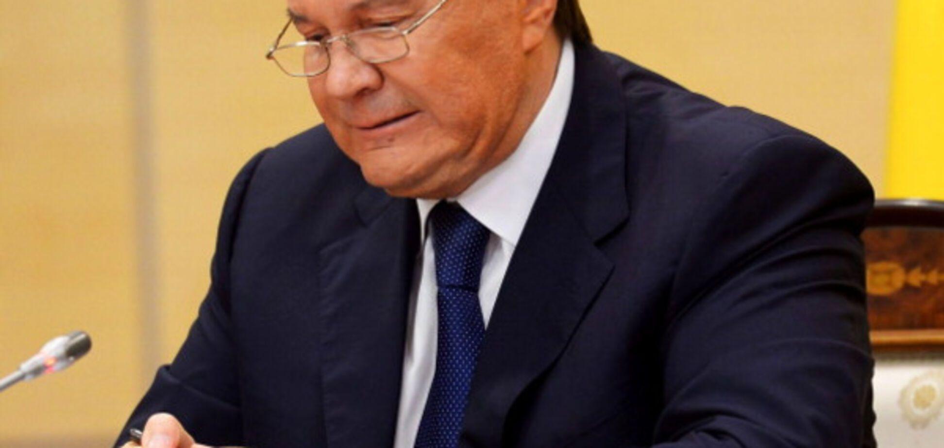 Легитимный Янукович