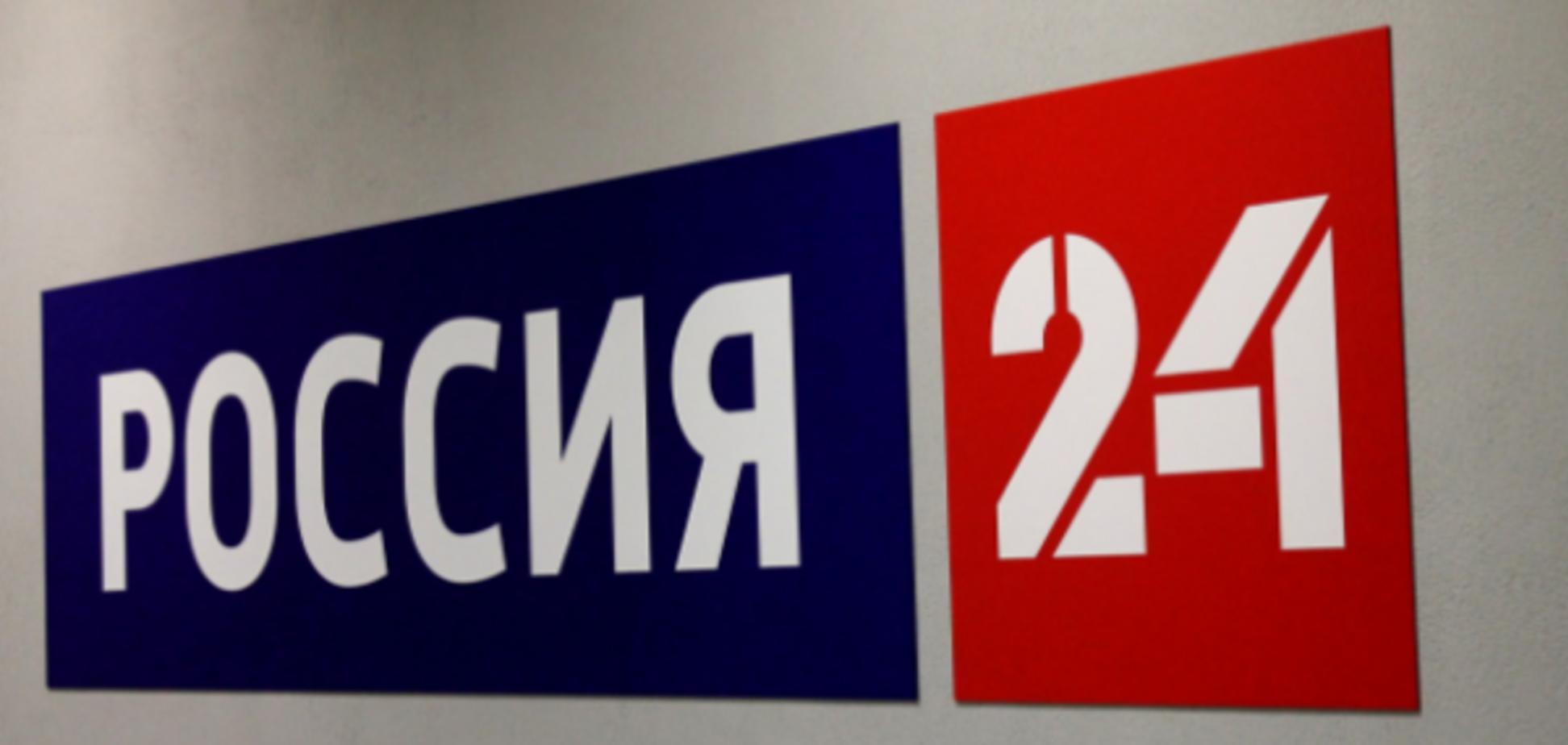 \'Россия 24\'