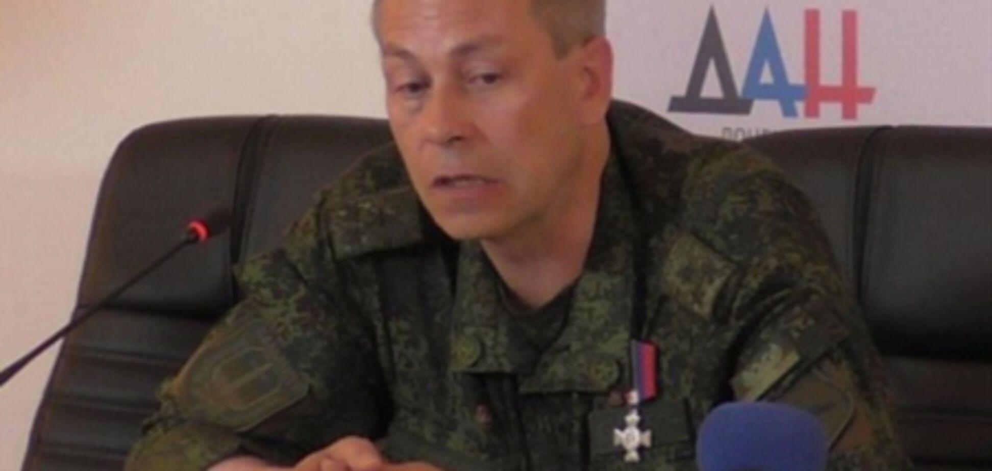''США и Британия готовят наступление'': в ''Л/ДНР'' устроили панику из-за ''планов'' Украины