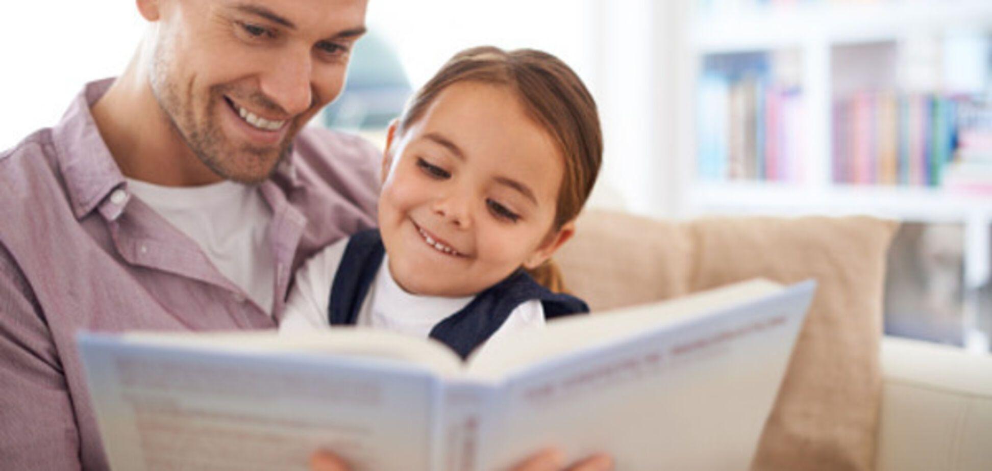книжка, читання, діти